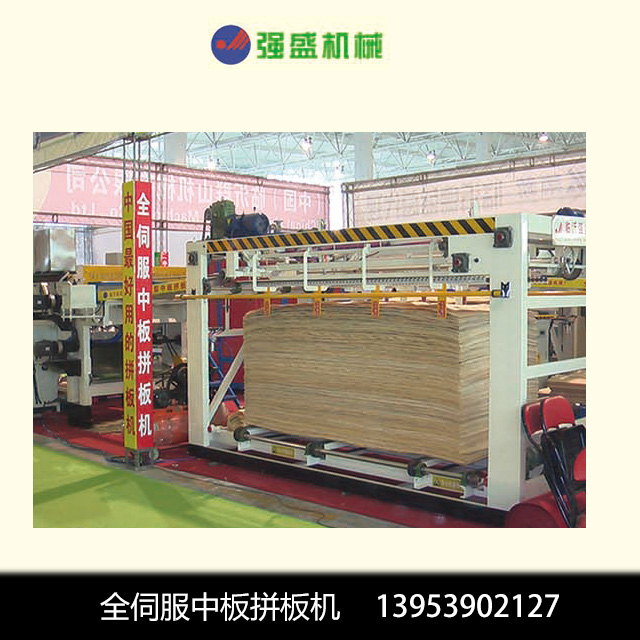 质量良好的拼板机供销_枣庄拼板机厂家