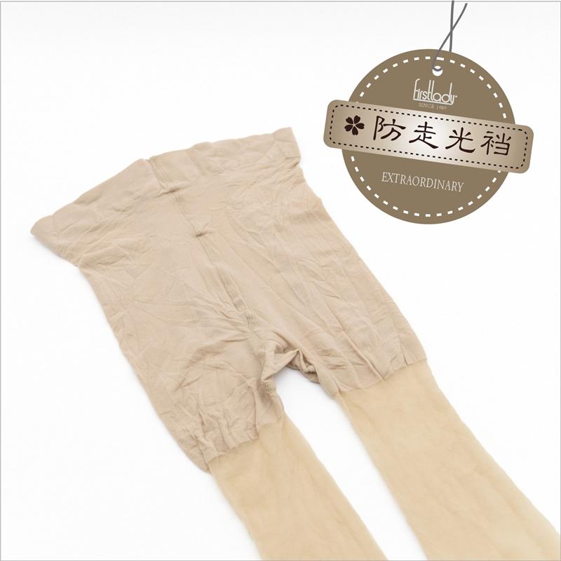价格合理的5D 美肌玻璃丝连裤袜供应|安全裤批发