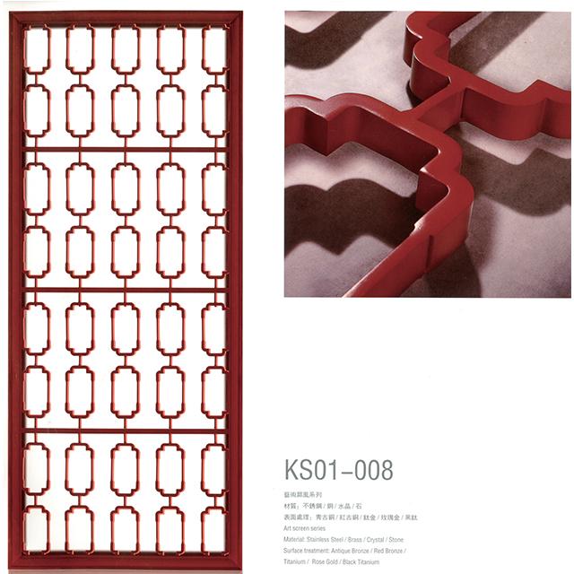 艺术屏风SK01-007