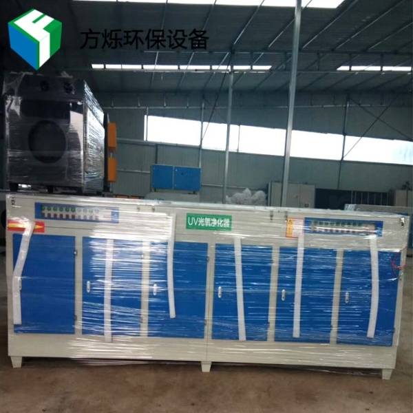 光氧设备运输案例