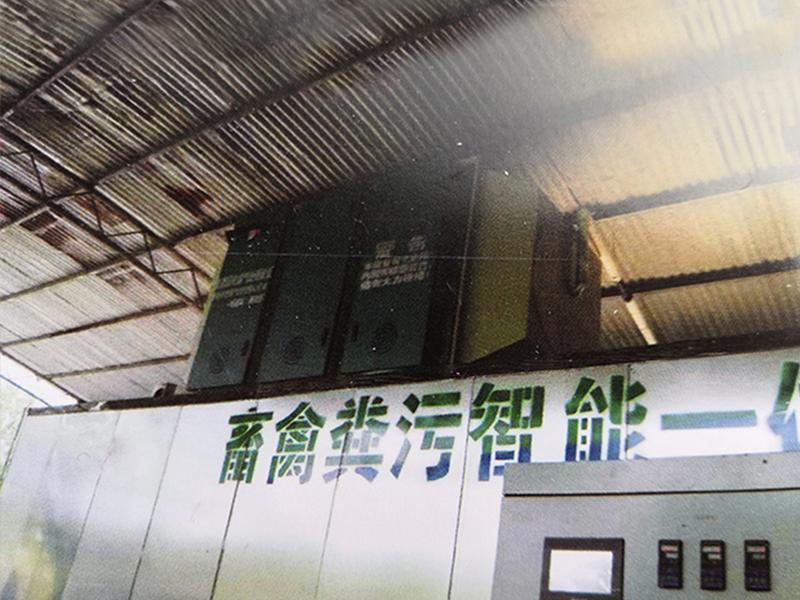 牛场粪污处理设备哪里好_专业的畜禽粪污处理设备生产厂家