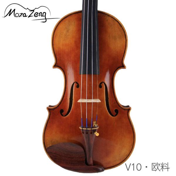 小提琴V10品牌
