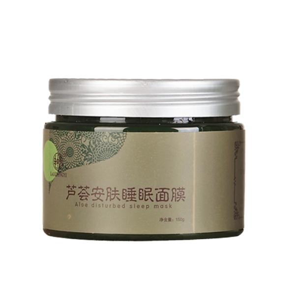 郑州老中医化妆品