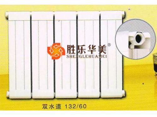 采暖行业领航者_胜乐华美暖气片-安徽低碳钢暖气片厂家