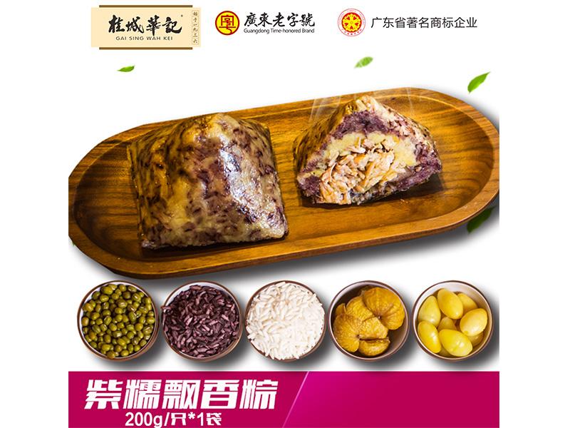 价格实惠的紫糯飘香粽推荐_粽子哪个牌子好吃