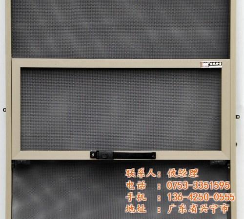 316L不锈钢金钢网