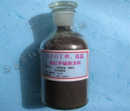 XWGT-1350 红外辐射涂料