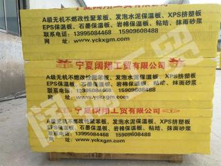A级改性聚苯板晾晒区