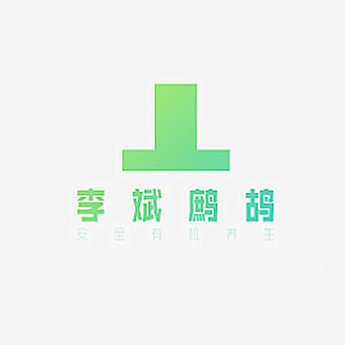 四會市李斌鷓鴣種苗養殖基地