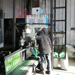 内蒙古有机肥单斗包装机