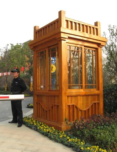 中安电子好用的木质岗亭新品上市,南阳木质岗亭价格