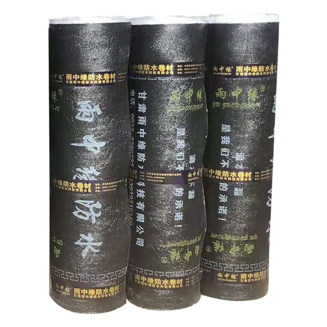 兰州改性沥青防水卷材哪家好|买超值的改性沥青防水卷材优选雨中缘新材料