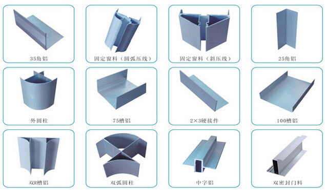 净化铝材生产厂家