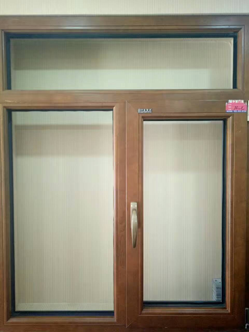 沈阳铝木复合门窗厂