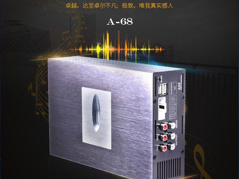 汽車音響改裝怎么樣-至上音樂汽車影音_口碑好的A-68無線藍牙輸入公司
