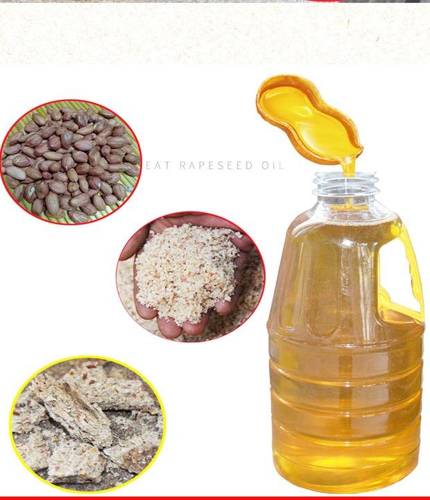 聲發油廠供應品質好的中瓶花生油-新興食用花生油價格