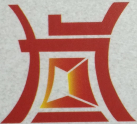 江苏九鼎工业炉科技有限公司