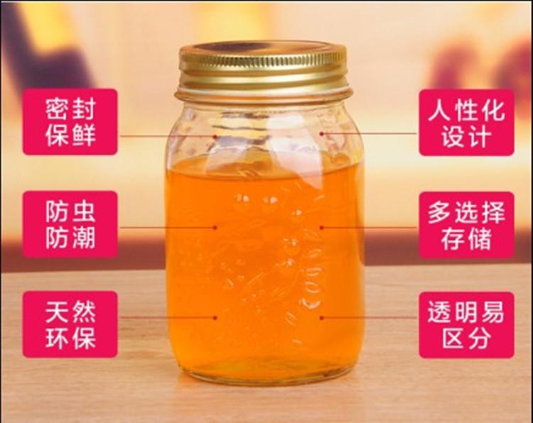 雕花蜂蜜玻璃瓶 雕花玻璃罐 储物玻璃瓶 密封罐 食品瓶