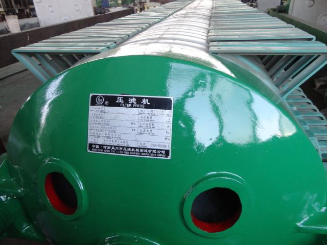 隔膜壓濾機系統的組成,隔膜壓濾機安裝時注意事項