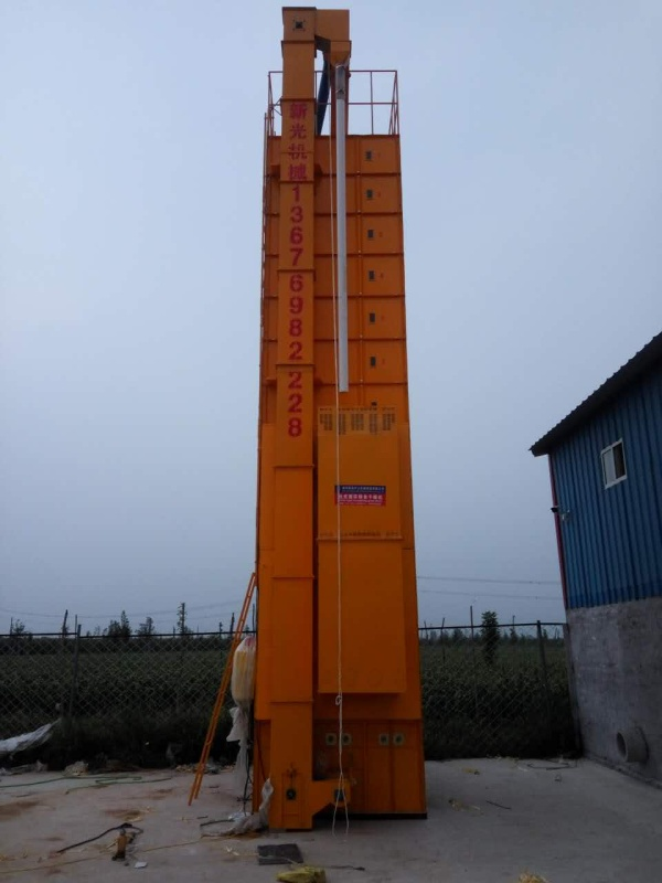 5HXG-32型水稻烘干機