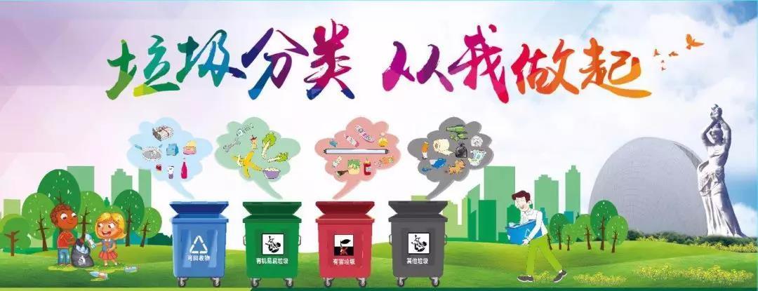 """广州垃圾分类新时代,如何让垃圾变身""""金山银山"""""""