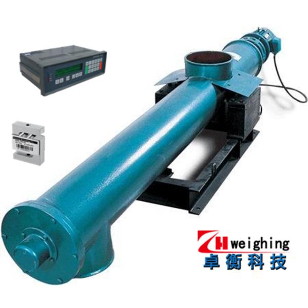 LXC-D型單管螺旋稱重給料機