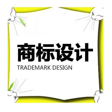 專業提供優信知識產權商標注冊|惠州個人商標注冊