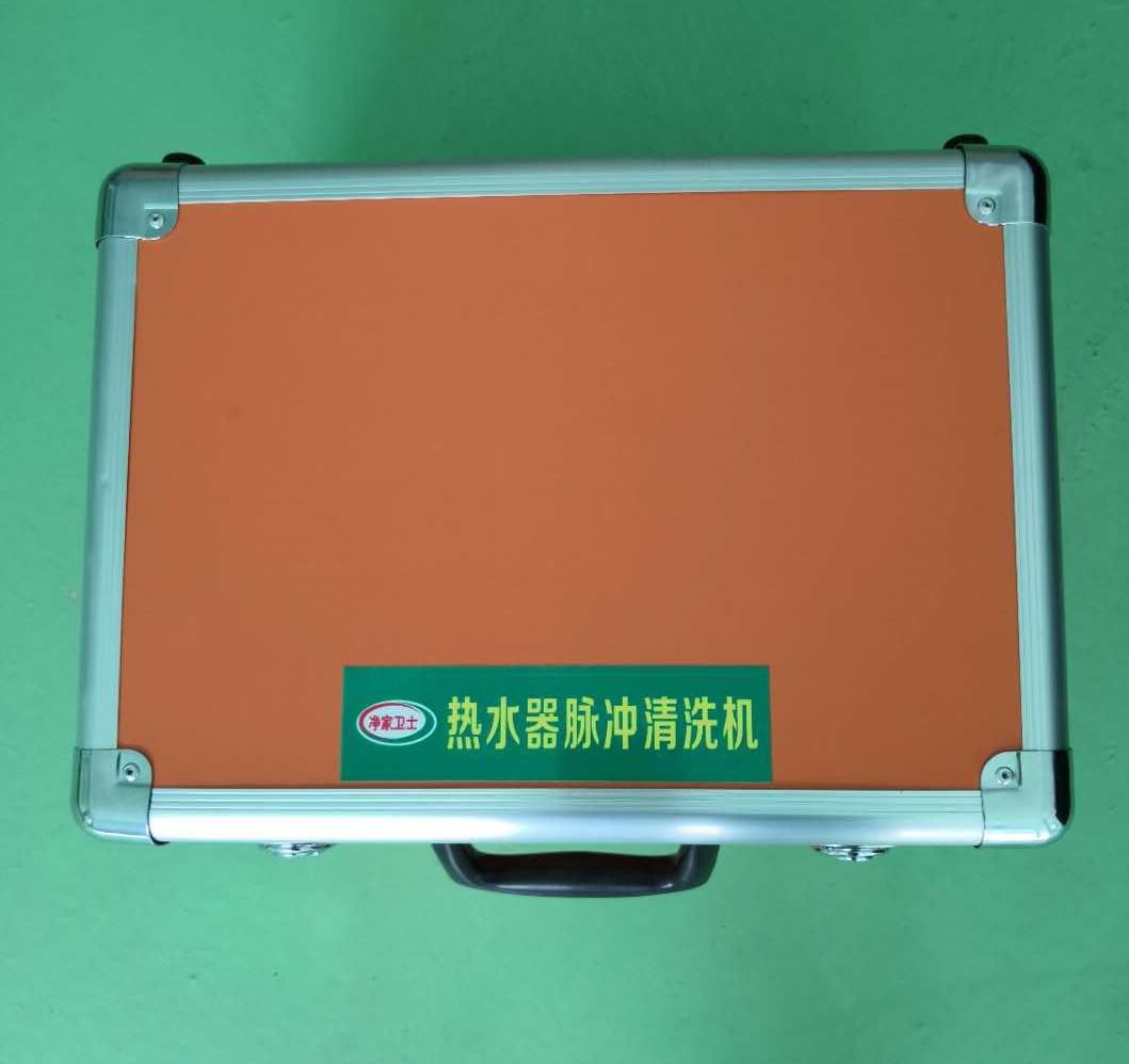 选热水器清洗公司认准山东荣茂-山东热水器清洗招商