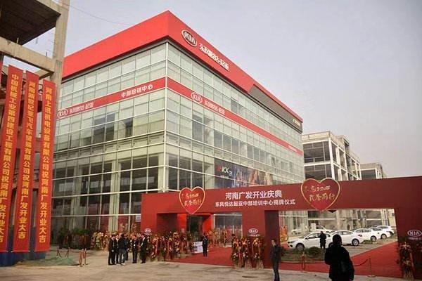 中原汽车城项目合作-南阳钢结构