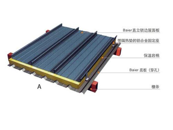 直立锁边铝镁锰屋面板 金属屋面系统