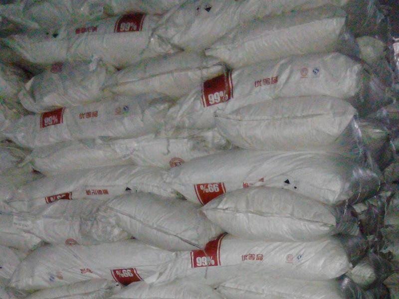 片碱多少钱-高品质工业硫酸羟胺生鑫行化工品质推荐