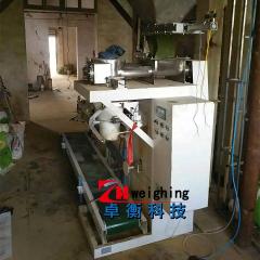 云南化工企业粉剂包装机