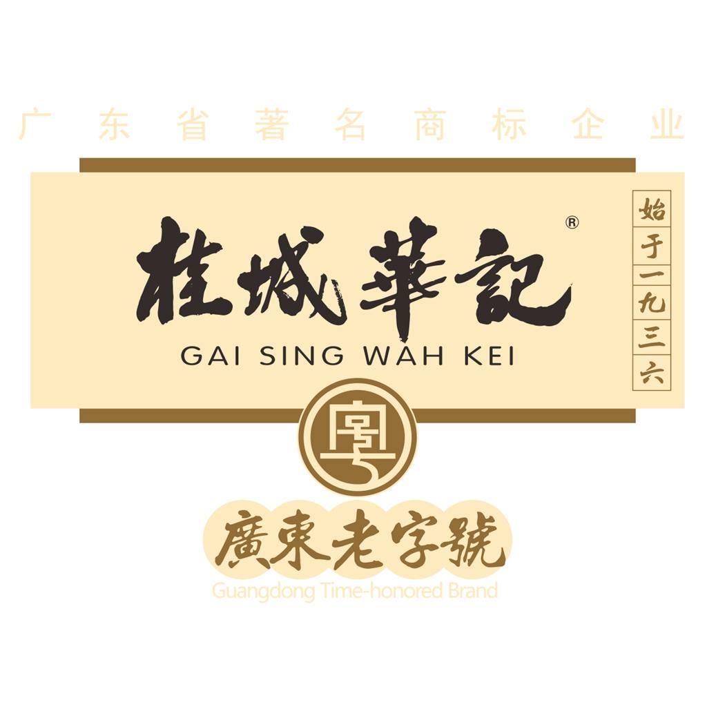 肇庆市鼎湖华记裹蒸粽食品有限公司