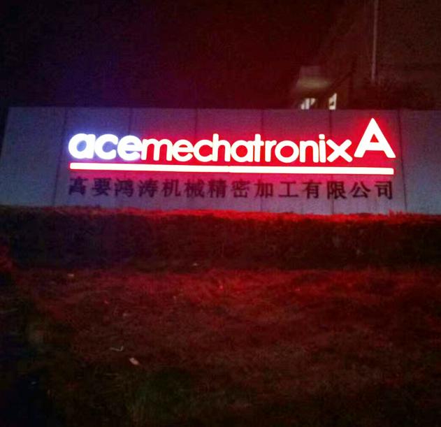 广告招牌LED发光字