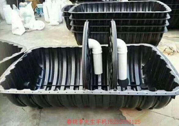 遼寧新型注塑三格化糞池規格-為您提供合格的新型注塑三格化糞池資訊