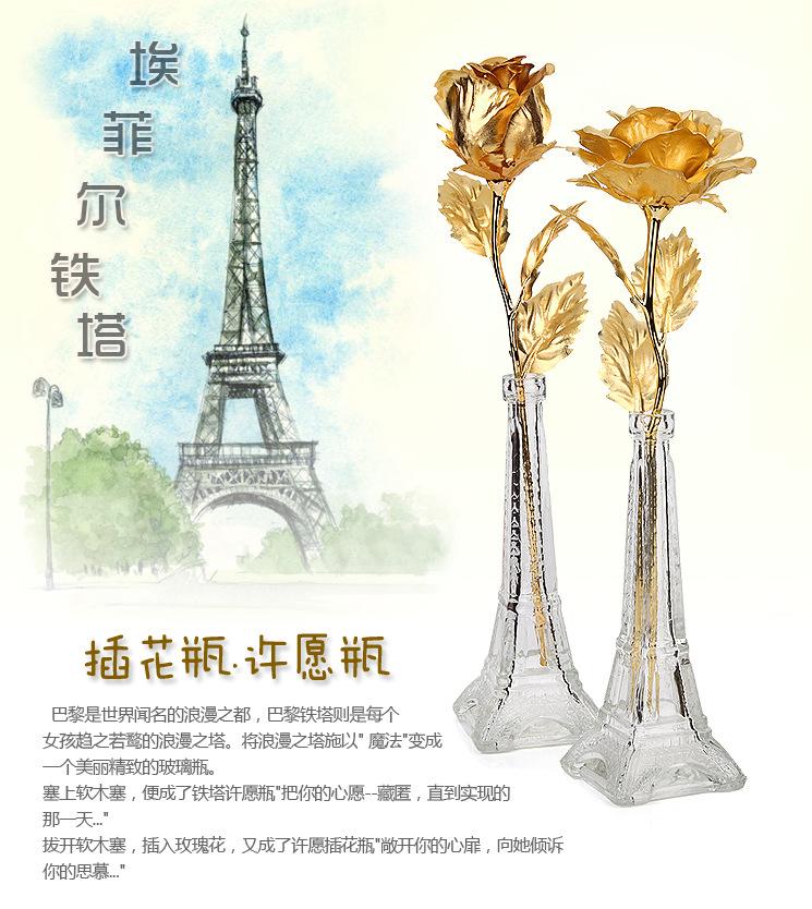 艾菲尔铁塔瓶创意瓶艺术瓶