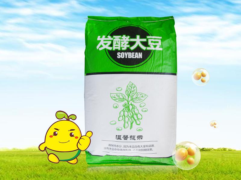 優良的發酵大豆有機肥推薦|發酵大豆生產商