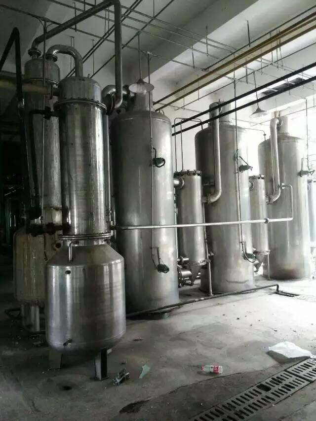 二手实验室反应釜