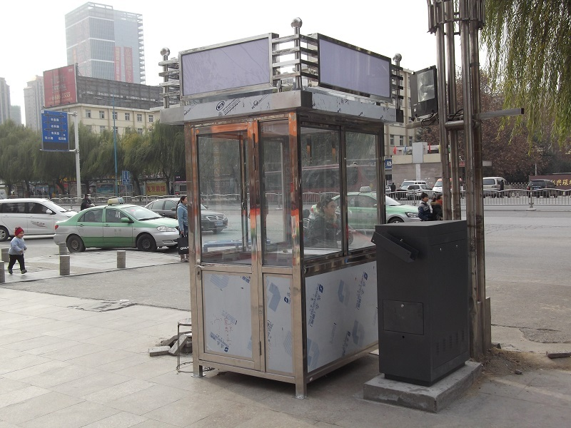 鄭州不銹鋼崗亭
