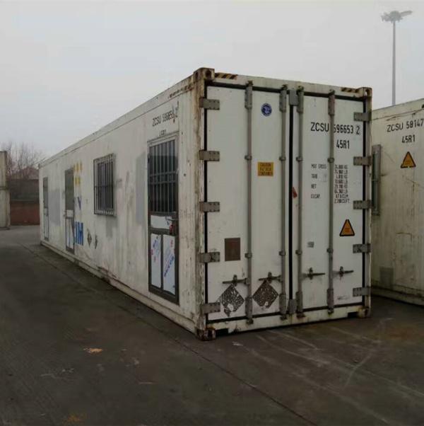 冷藏集装箱活动房