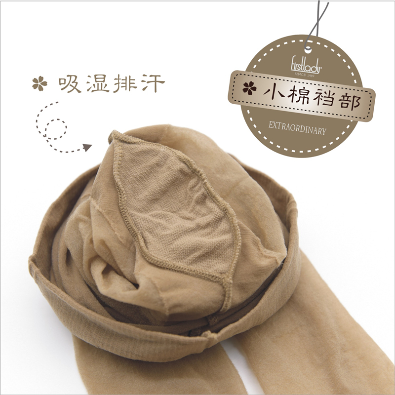 男士平角内裤 优惠的10D柔肌法兰绒连裤袜要到哪儿买