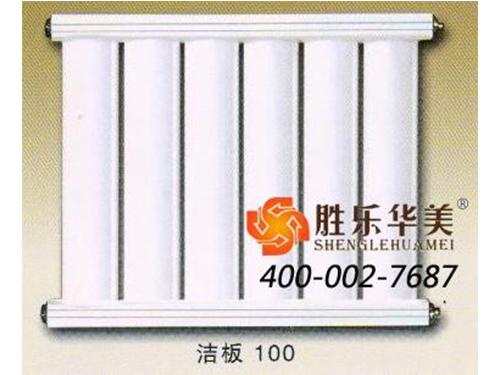 75-50钢铝复合暖气片