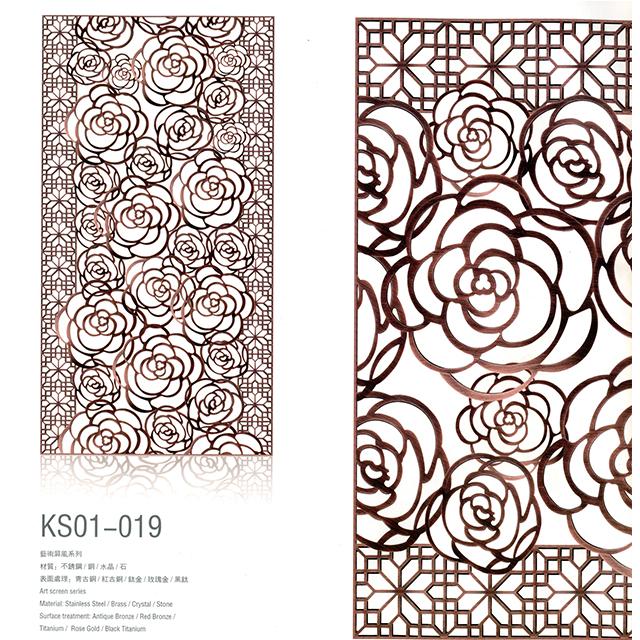 艺术屏风SK01-019