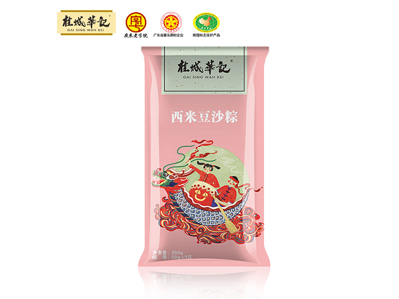 西米裹蒸粽供應商推薦-長粽子品牌