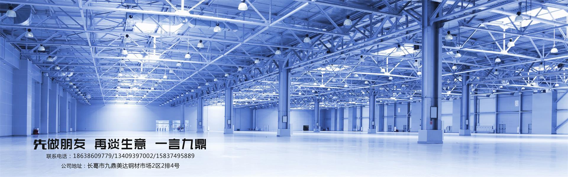 三门峡钢结构厂房