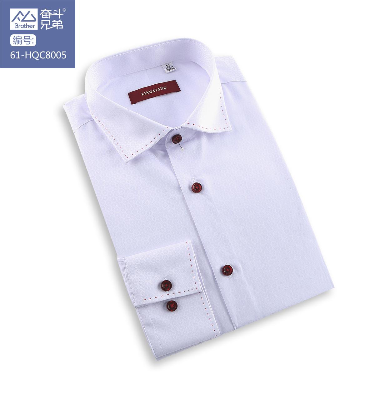 衬衫定制的有利形势及如何正确选择