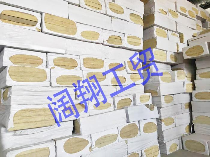 石嘴山岩棉板