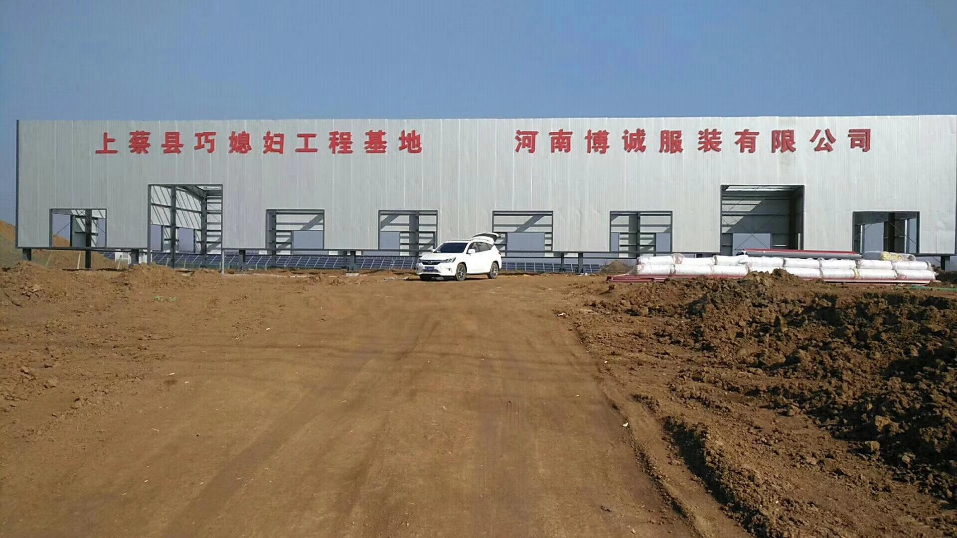 许昌钢结构厂房工程