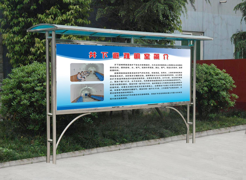 肇庆宣传栏标示牌厂家-广告牌设计