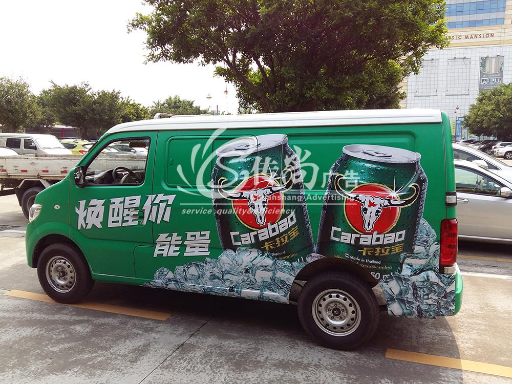 天河楼巴车车体广告_传尚广告专业提供周到的车身广告制作安装